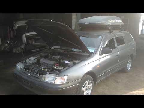 Контрактный двигатель CALDINA ET196 5E 1394972