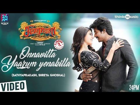 Onnavitta Yaarum Yenakilla Ringtone(Free Download Link Included)