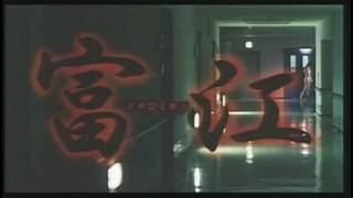 Video TOMIE: Replay (2000) HD download MP3, 3GP, MP4, WEBM, AVI, FLV Agustus 2017