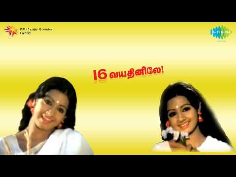 16 Vayathinile | Senthoora Poove Song