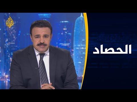 ???? ???? الحصاد - روسيا وتركيا.. خطر المواجهة في سوريا  - نشر قبل 7 ساعة