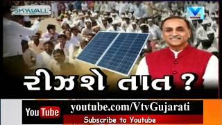Debate on Will BJP Govt's Policies really help Farmers with Hardik Patel & Alpesh Thakor   Vtv News