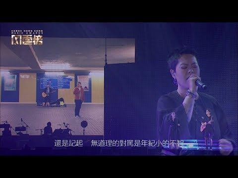 KKBOX香港風雲榜 - YouTube