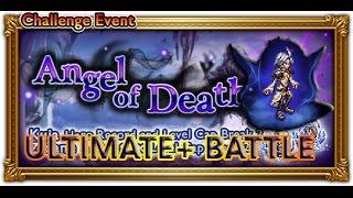 Video [FFRK] FFIX Angel of Death | Kuja - Sweet Oblivion (Ultimate +) Expert #374 download MP3, 3GP, MP4, WEBM, AVI, FLV Juni 2018
