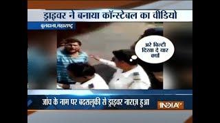 Traffic cops abuse, thrash truck driver in Maharashtra, video goes viral