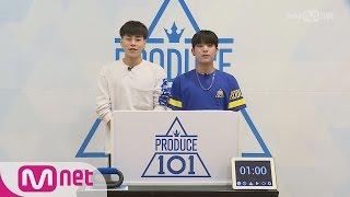 PRODUCE 101 season2 [101스페셜] 히든박스 미션ㅣ김상균(후너스) vs 조진형(CS) 161212 EP.0