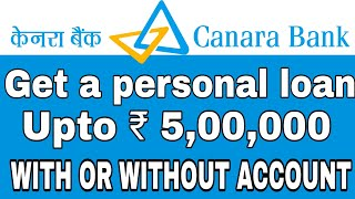 Canara Bank personal loan offer for everyone || upto 5 lacs instant loan | personal loan instant