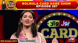 BOLWala Card Game Show | Mathira Show | 16th October 2019 | BOL Entertainment