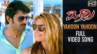 Yahoon Yahoon Full Video Song | Mirchi Telugu Movie Video Songs | Prabhas | Anushka Shetty | Richa
