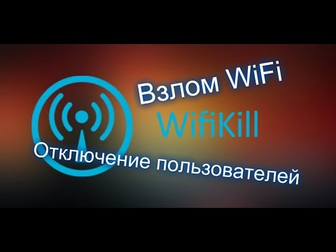 Скачать хакерское приложение