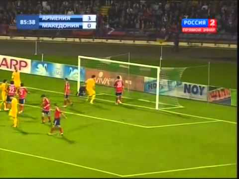 Армения - Македонию 4-1