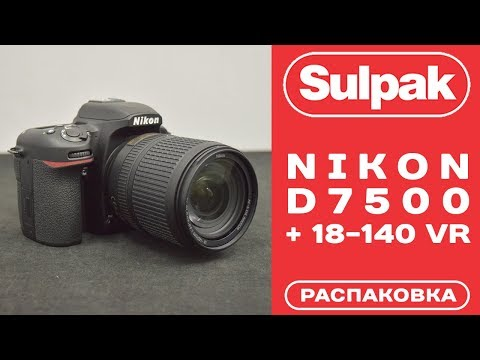 Цифровая зеркальная фотокамера Nikon D7500 + 18-140 VR распаковка (www.sulpak.kz)