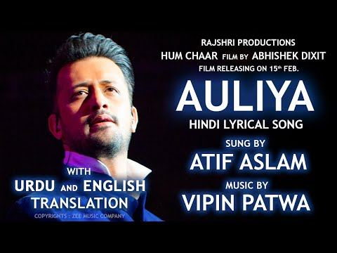 AULIYA | HINDI, URDU, ENGLISH TRANSLATION | ATIF ASLAM | VIPIN PATWA | HUM CHAAR | 15Feb