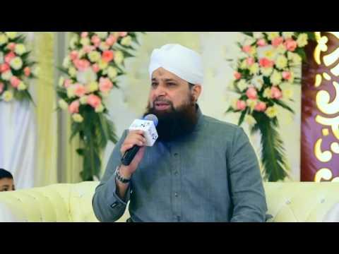 Jashne Amade Rasool - Allah hi Allah - Owais Raza Qadri New Naat 2017 full HD