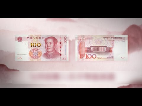 China's Central Bank Issues New 100-Yuan Banknote