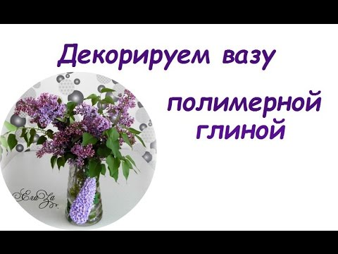 В интернет-магазине икеа вы найдете: широкий выбор ваз для цветов, цены, фото, характеристики. Доставка по москве, санкт-петербургу и россии.