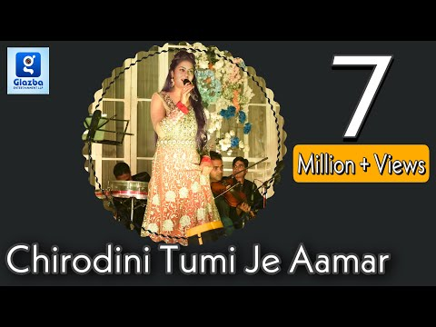 Chirodini Tume Je Amar  | Sarrika Singh Live | Bangla Geet