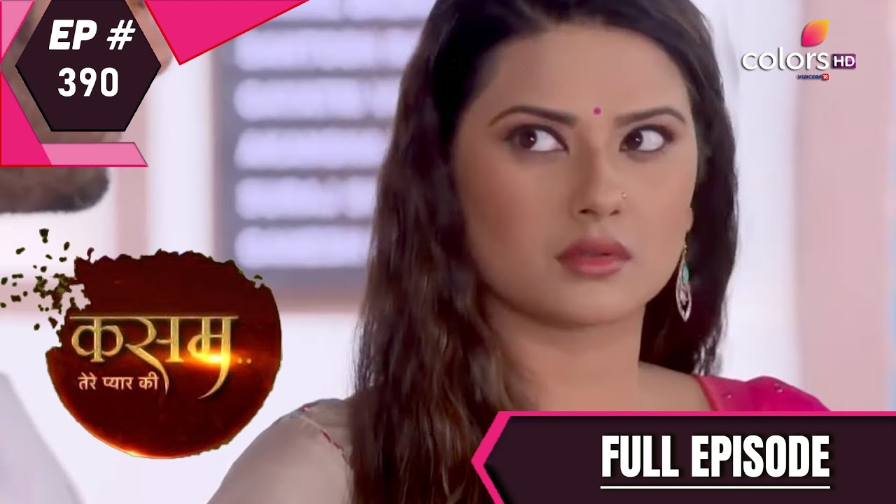 Download Kasam | Full Episode 390 | With English Subtitles