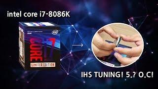 인텔 코어 i7-8086K 성능테스트 5.4GHz O.C 실화?