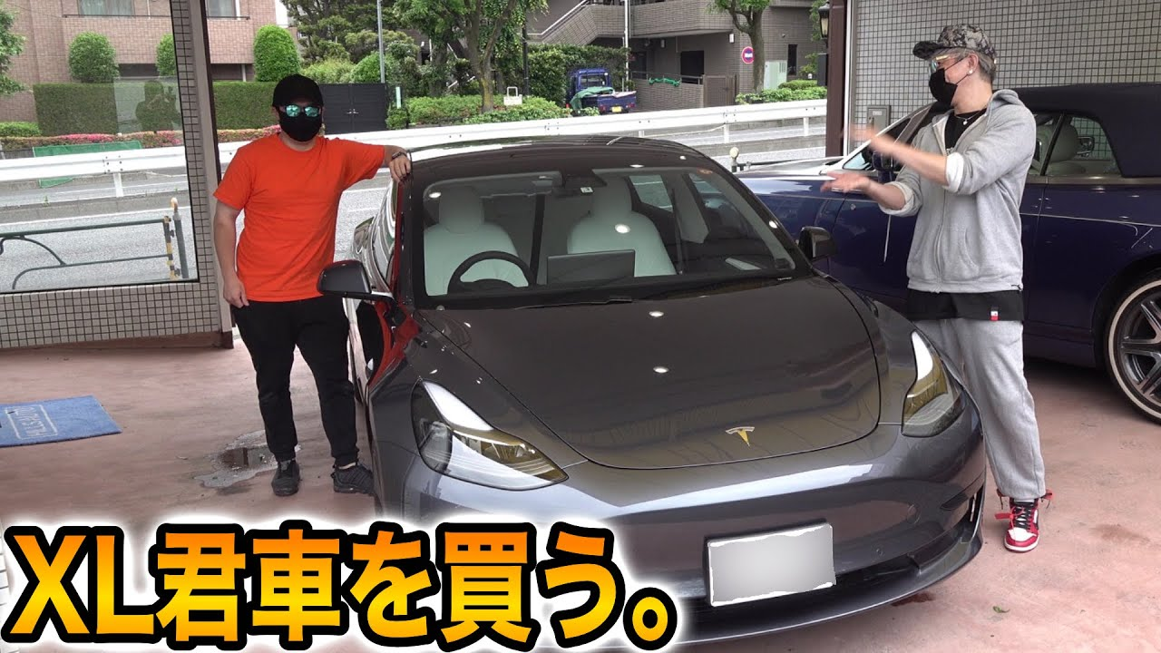 XL君はじめての高級車買う。