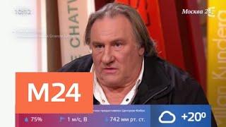 Приставы Саранска обратили внимание на долги Депардье - Москва 24