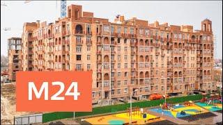 Смотреть видео Станет ли Urban Group банкротом и что это даст дольщикам - Москва 24 онлайн