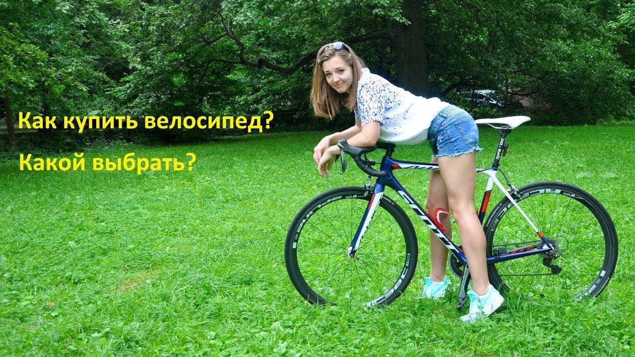 Triathlon Bike - What Size Bike Should I Buy? - YouTube