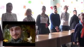 День гідності і свободи  у Дніпровській СЗБШ 21-11-2017