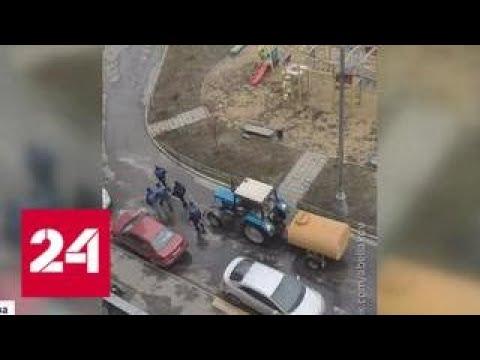 В Южном Бутове рабочие мыли асфальт бригадным методом - Россия 24
