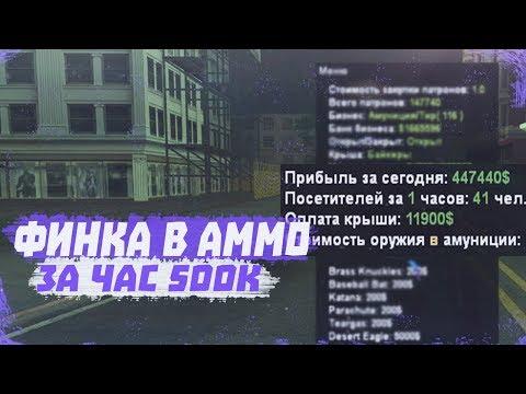 ПЕРВАЯ СУДНАЯ НОЧЬ НА RED-ROCK | ARIZONA RP thumbnail