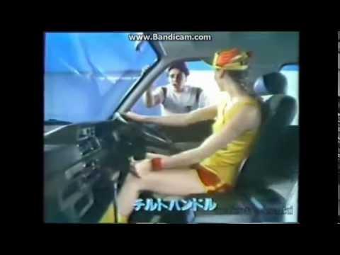 トヨタ ライトエースワゴンFXV CM (1980)