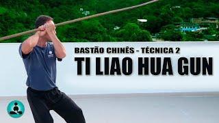 """BASTÃO CHINÊS """"GUNSHU"""" TÉCNICA #2 TILIAOHUAGUN #GUNSHU #BASTÃO #BO #CUDGEL #KUNGFU Shuāng Shǒu Tí Liāo Huā Gùn (Two-handed ..."""