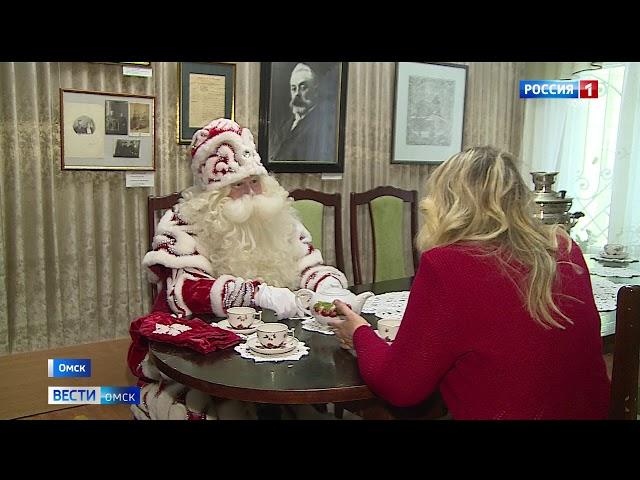 Сегодня в России отмечают день рождения Деда Мороза