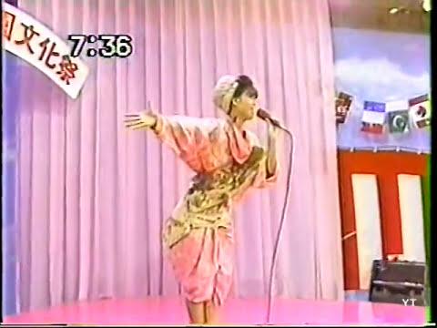 Yuri Matsumoto (松本友里) - Tonde Hiniiru Koi no Mishi 1985