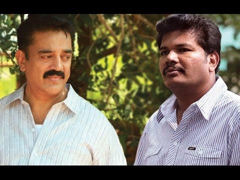 Image result for कमल हासन और  शंकर