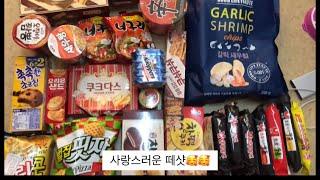시험기간 중국일상 vlog(빵순이,빵,과자,차오미엔,야…