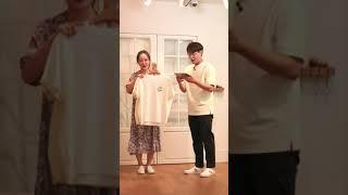 [코오롱몰 라이브쇼] 이자연 호스트의 첫번째 여행룩 코…