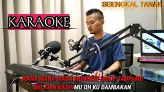 SEJENGKAL TANAH (Karaoke/Lirik) || Dangdut - Versi Uda Fajar