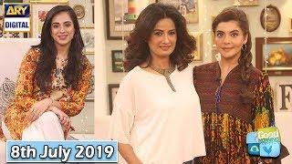 Good Morning Pakistan - Komal Rizvi & Maham Amir - 8th July 2019 - ARY Digital Show