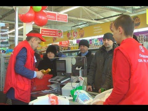 """В Шипуново открылся новый ТЦ """"Пятерочка"""""""