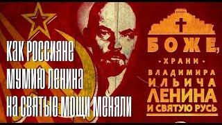 Восстание совков в Ульяновске - Замкнутый круг абсурда ...