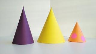 Как сделать конус из листа бумаги, ватмана или картона своими руками. Основа для елки.
