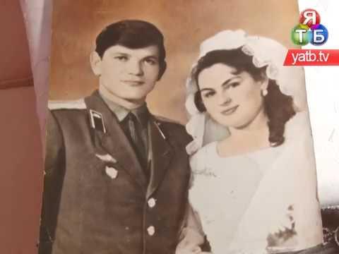 yatbTV: 50 років разом: у Херсоні 17 подружніх пар святкували