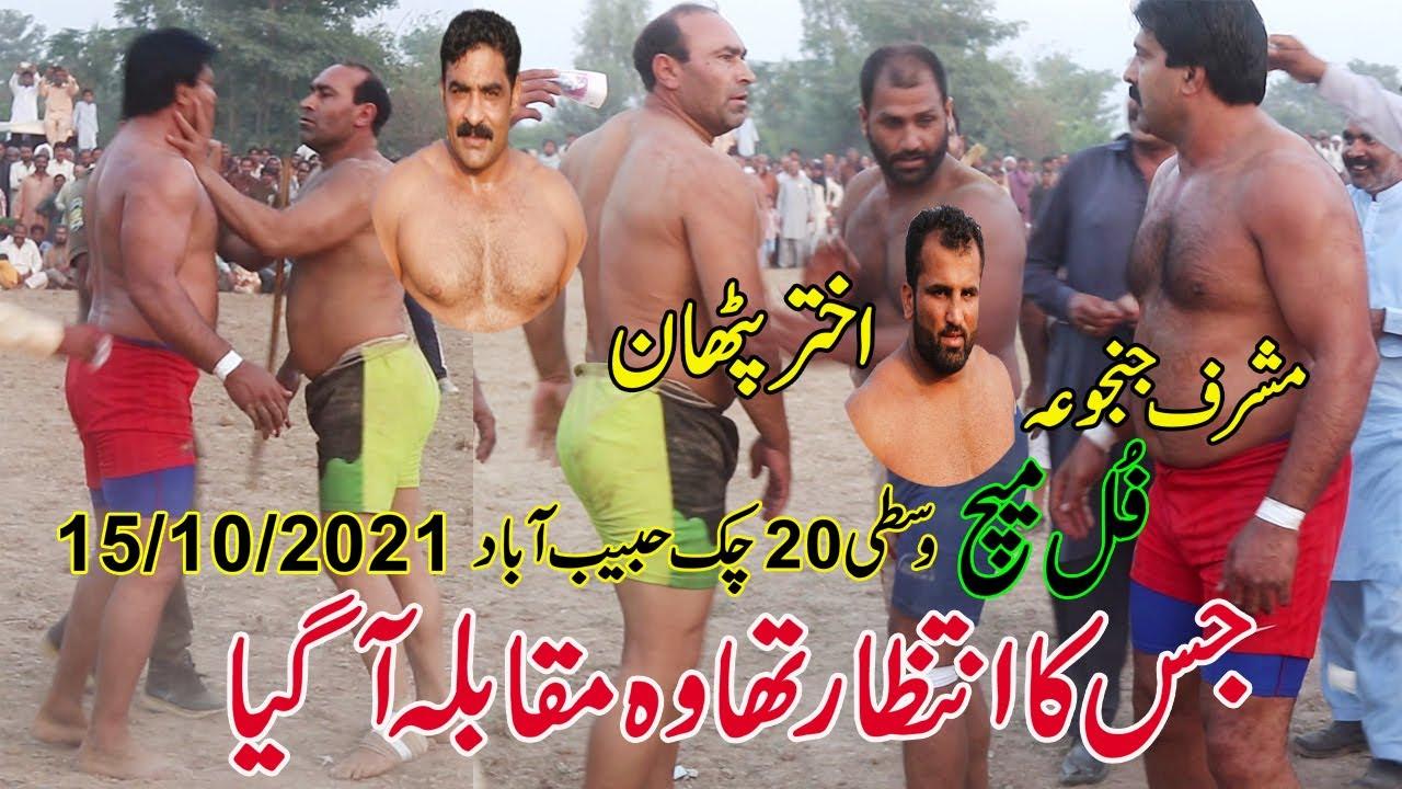 Download Today Kabaddi Live   Akhtar Pathan Vs Musharraf Janjua   New Kabaddi Match   15/10/2021