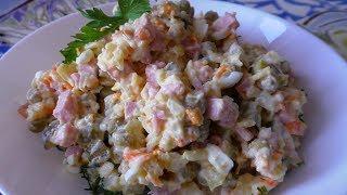 Салат Оливье так Вы еще не готовили / Olivier Salad Recipe