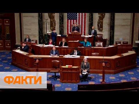 Исторический день в США: Палата представителей голосует за импичмент Трампа