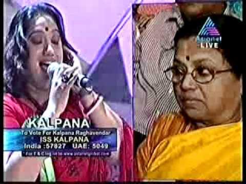 Bhaavayaami Paadumente kalpana raghavender getting standing ovation from KS Chithra & Anuradha Sreeram