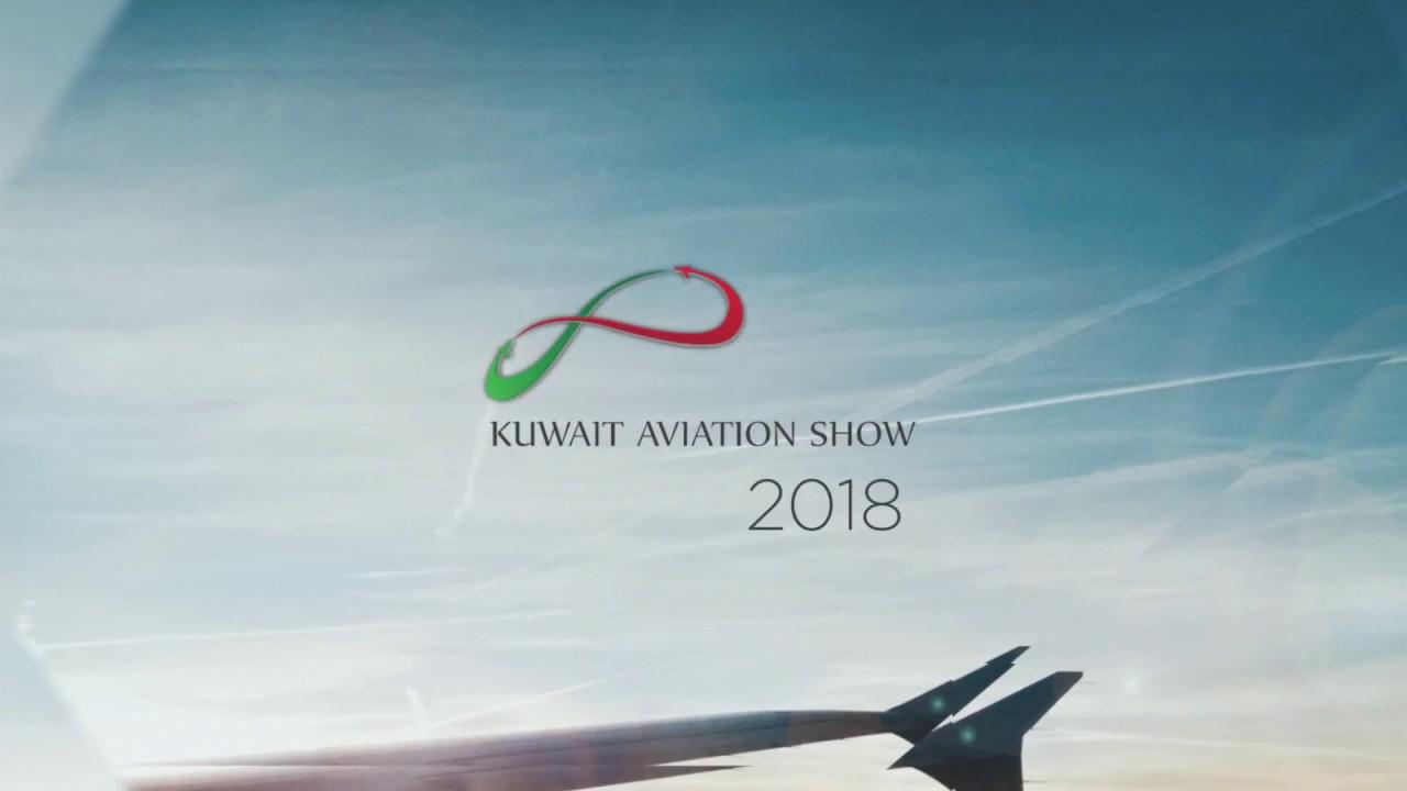 Resultado de imagen para Kuwait Aviation Show 2018