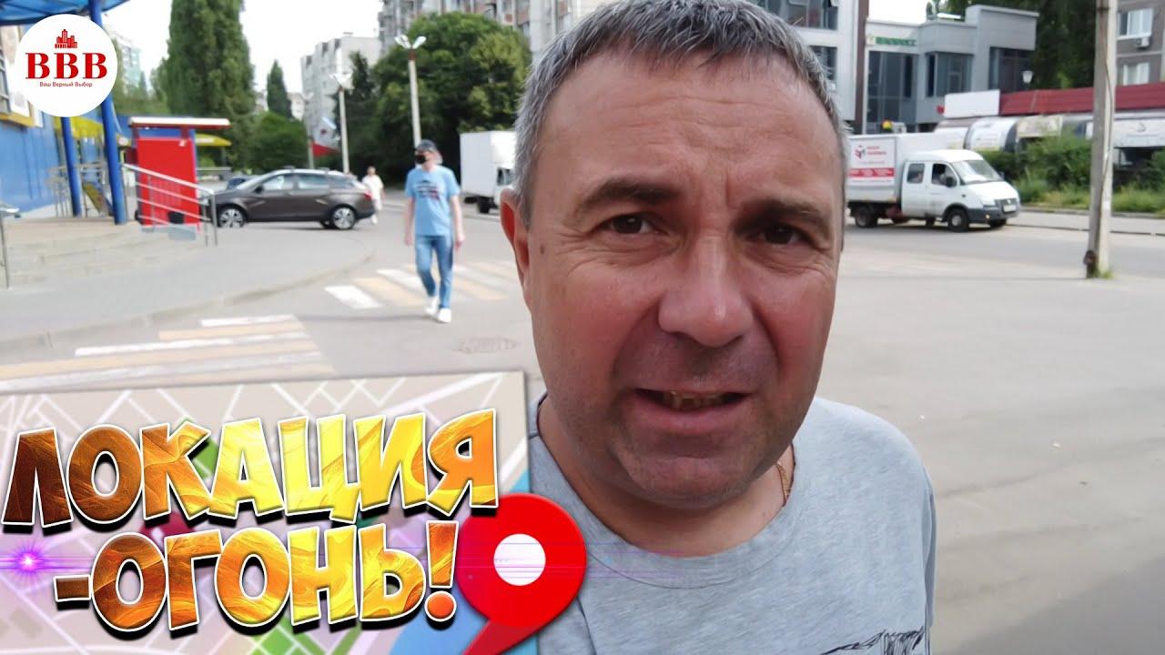 Воронеж  Хорошая трехкомнатная квартира на Бульваре Победы! Надо брать!
