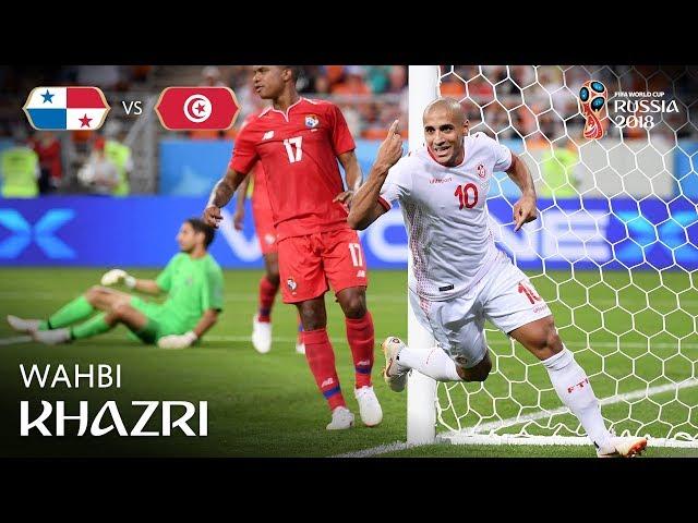 Wahbi KHAZRI Goal - Panama v Tunisia - MATCH 46